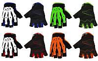 Вело-мото перчатки Скелет CE-048. Суперцена!