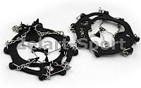 Ледоступы (антискользящие накладки на обувь) OB-4883 (резина, р-р универсал.от 40-45,8 метал. шипов)
