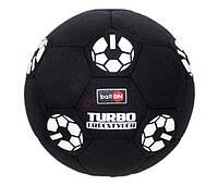 Футбольный мяч для фристайла стритбола ballON TURBOFreestyler K. Golonka Черный