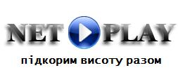 NETPLAY Производство и продажа алюминиевих конструкцый Мачты Башни