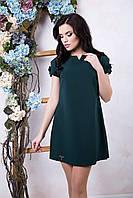 Летнее женское платье Фрида бутылка ТМ Irena Richi 42-48 размеры