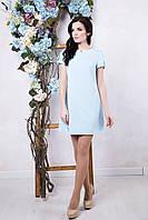 Летнее женское голубое платье Фрида ТМ Irena Richi 42-48 размеры