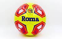 Мяч футбольный №5 PU ламин. ROMA T-1068 (№5, 5 сл., сшит вручную)