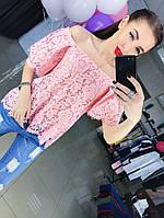 Женская необычная блуза с открытыми плечами (3 цвета)