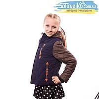 Курточка детская 938
