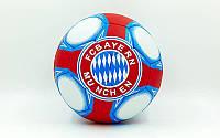 Мяч футбольный №5 Гриппи 5сл. BAYERN MUNCHEN FB-0047-130 (№5, 5 сл., сшит вручную)
