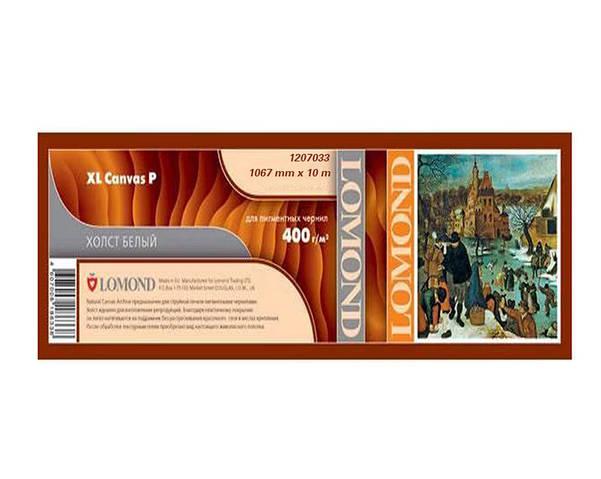 Холст Lomond льняной с матовым покрытием для струйных принтеров 400 мкм, 1067 мм х 10 метров