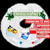 Круг на шею для купания малышей новорожденных младенцев c погремушкой и ручками Дельфин ЦВЕТ НА ВЫБОР Белый