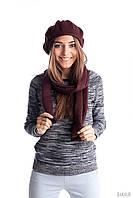 Оригинальный комплект из шарфа и берета, каштанового цвета