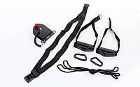 TRX Петли подвесные тренировочные с подвижным блоком AF5004A SUSPENSION SYSTEM (нейлон,металл,чехол)