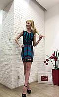 Женское платье приталенное короткое брендовое Италия