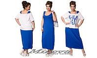 Платье женское синее + белая футболка ткань вискоза размеры 50-52, 54-56