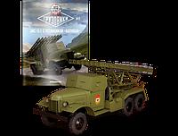 Автолегенды СССР Грузовики №2 ЗиС-151