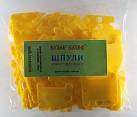 Шпули пластиковые (140 шт). Цвет - желтый, фото 1