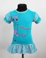 Летнее легкое платье для девочки (разные цвета)
