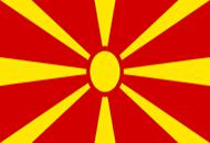 Срочный письменный перевод на македонский язык