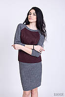 Модный костюм серо-каштанового цвета из джемпера и юбки-карандаш