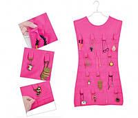 Маленькое розовое платье - органайзер для украшений