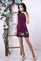 Короткое платье Флория марсала ТМ Irena Richi 42-48 размеры