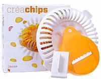 Набор для приготовления чипсов «Crea Chips»  Хрустик в домашних условиях