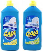 Средство для мытья посуды GALA (500 мл)
