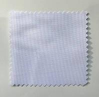 """Ткань """"Монако"""" 200D палаточная, полиэстер - Белый"""