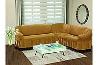 Чехол на угловой диван 3XXL Супер большого размера  для больших и объёмных кожаных диванов (Турция) горчичный