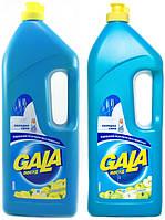 Средство для мытья посуды GALA (1 л)