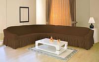 Чехол на угловой диван 3XXL Супер большого размера  для больших и объёмных кожаных диванов (Турция) коричневый