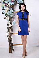 Стильное женское платье Стефани 2 электрик ТМ Irena Richi 42-48 размеры