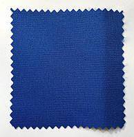 Полиестеровая ткань (польша). Синий электрик.