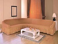 Чехол на угловой диван 3XXL  Супер большого размера  для больших и объёмных кожаных диванов (Турция) бежевый