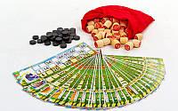 Настольная игра русское лото 1870 с мешочком для хранения: 90 бочонков + 24 карточки
