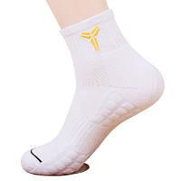 Баскетбольные носки Kobe белые