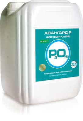 Микроудобрение Авангард Р Фосфор+калий Укравит - 20 л.
