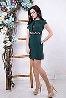 Стильное женское платье Стефани 2 бутылка ТМ Irena Richi 42-48 размеры