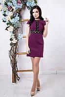 Стильное женское платье Стефани 2 марсала ТМ Irena Richi 42-48 размеры