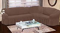 Чехол на угловой диван 3XXL  Супер большого размера  для больших и объёмных кожаных диванов (Турция) капучино