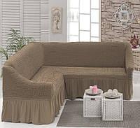 Чехол на угловой диван 3XXL  Супер большого размера  для больших и объёмных кожаных диванов кофе с молоком