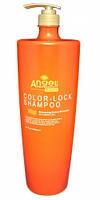 Шампунь Angel Expert защита цвета для всех типов волос AE-101 2000 мл