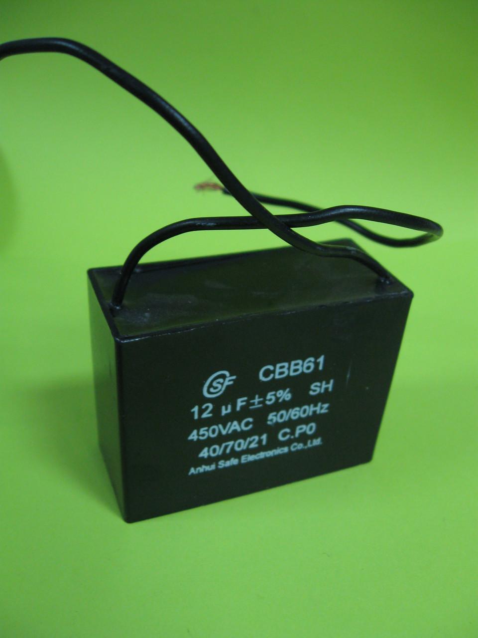 Конденсатор пусковой CBB-61 12uF 450VAC гибкие выводы