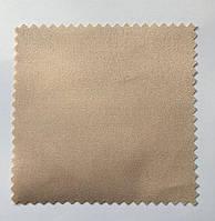 Полиэстеровая ткань водонепроницаемая. Бежевый.