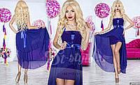 Платье  нарядное в пол на выпуск, фото 1