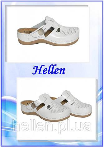 Взуття жіноче  продажа a458efbd97bbe