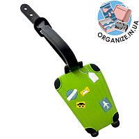 Бирка для багажа/на чемодан *Чемоданчик* (зеленый)