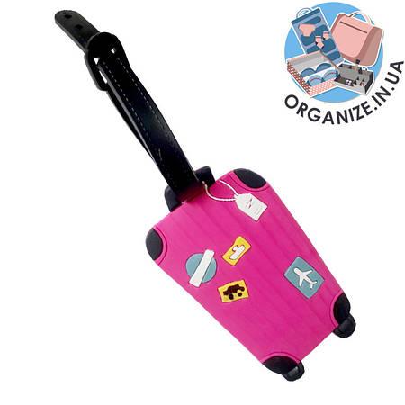 Бирка для багажа/на чемодан *Чемоданчик* (розовый) РАСПРОДАЖА