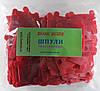 Шпули пластиковые (140 шт). Цвет - красный