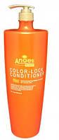 Кондиционер Angel Expert защита цвета для всех типов волос AE-201, 2000 мл