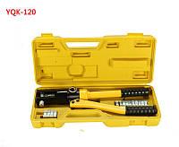 Инструмент опрессовочный ручной гидравлический YQK-120