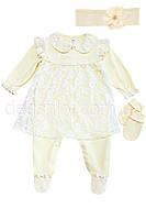 Комплект для новорожденной девочки 4 в 1 (62 р-р)